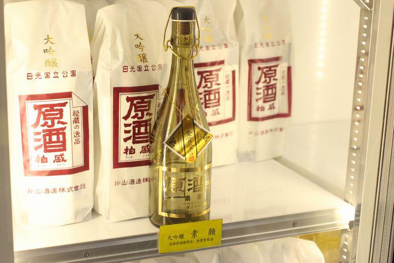 片山酒造の大吟醸