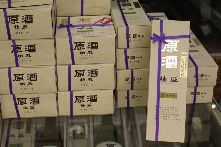 片山酒造の酒ケーキ(柏盛)