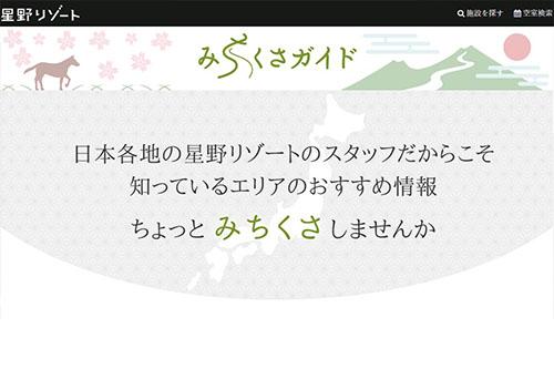 【2019年版】ゴールデンウィークが見頃!弘前城と青森の桜名所&イベント