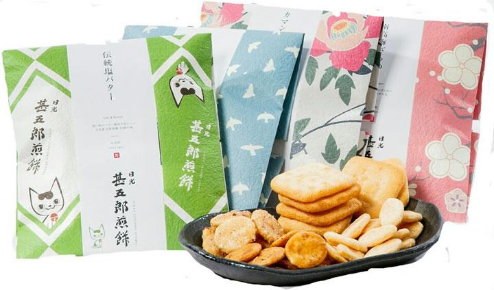 日光・鬼怒川温泉周辺の定番・おすすめのお土産8選