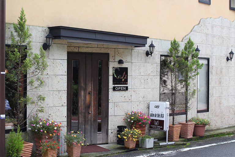 Café Salone de The OKA 外観