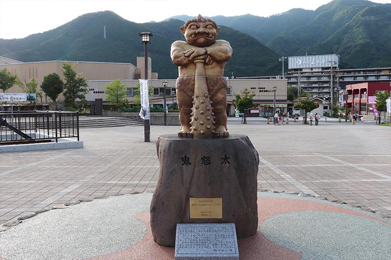 鬼怒太の湯 像