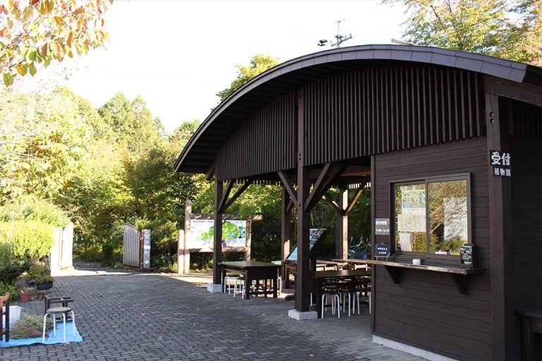 軽井沢町植物園 外観