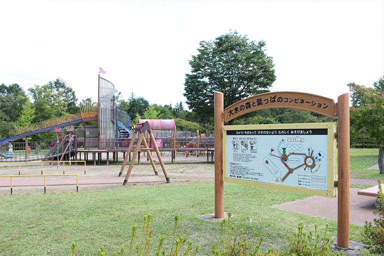 湯川ふるさと公園 外観