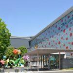 松本 美術館
