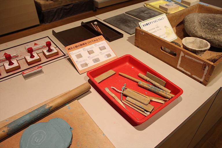松本市考古博物館 体験