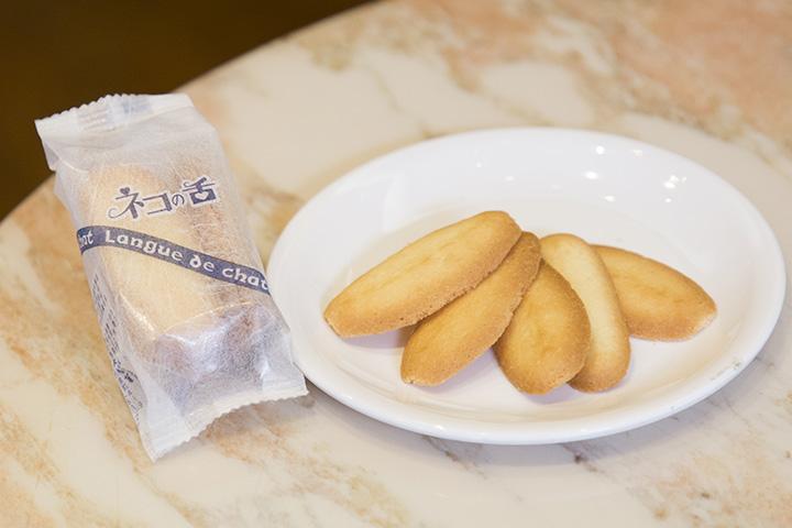 三木製菓 「ネコの舌」