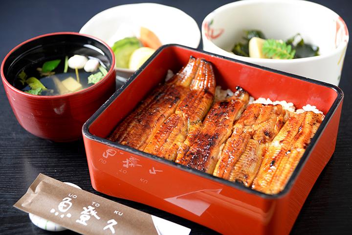 魚登久(うおとく)