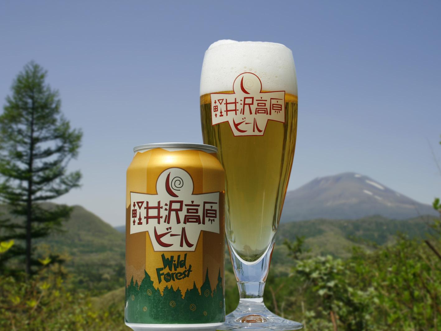 軽井沢高原ビール 3本セット 900円