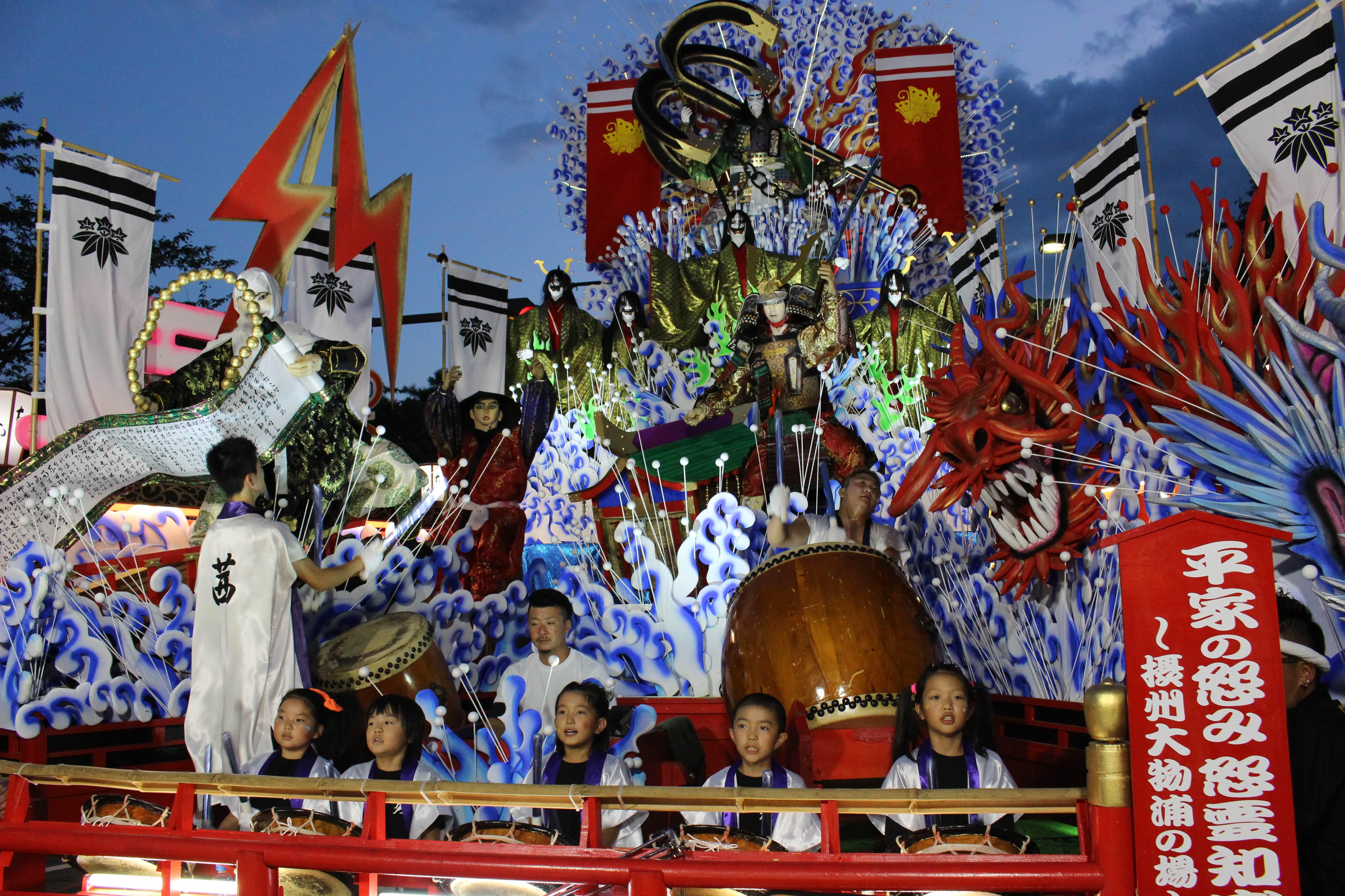 十和田秋祭り