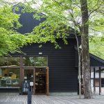 こだわりのある軽井沢の個性派カフェ