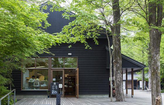 中軽井沢エリアの個性派カフェ