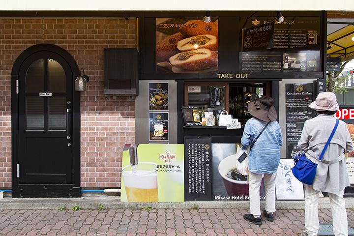 旧軽井沢の中心地にあり、様々な国や世代の人々が店頭で足を止める