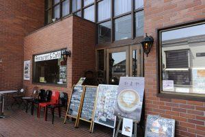 かまやカフェ・デュ・レヴァベールの外観