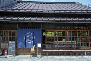 日光珈琲の店舗画像