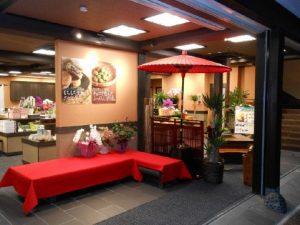 市川製茶工場 湯の花店