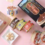 青森でお土産におすすめの雑貨や、人気のお菓子がそろう物産館&道の駅