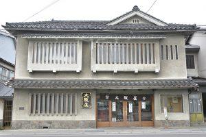 御菓子司 大阪屋(オカシツカサ オオサカヤ)