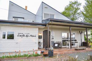Café de Ami