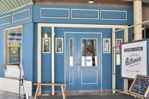 Café des Gitanes (カフェ・デ・ジターヌ)駅前本店