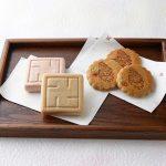 【青森のおいしいお土産】お菓子などおすすめ8選