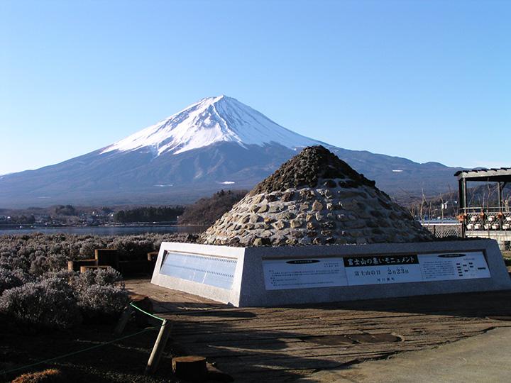 見て、知って、楽しむ!河口湖周辺の富士山スポット7選