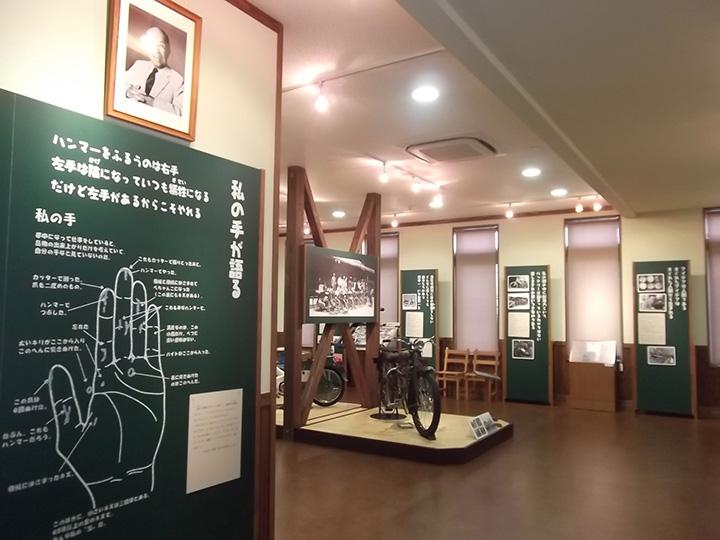 開発者であり技術者だった本田宗一郎氏の左手の傷一つひとつを紹介