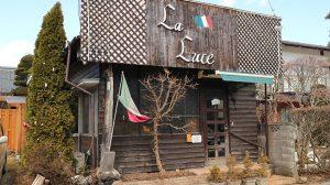 イタリアの料理屋 ラ・ルーチェ