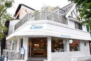 リビスコ 軽井沢店