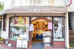 大城レース 軽井沢店