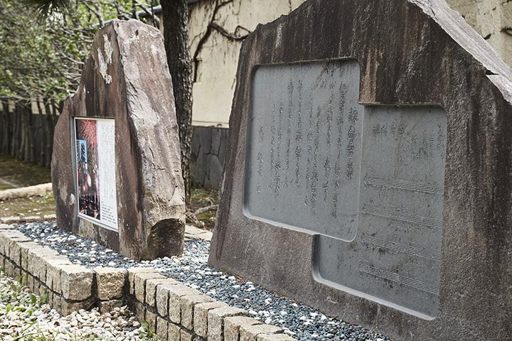 松川のそぞろ歩きついでに訪れたい「川口公園」