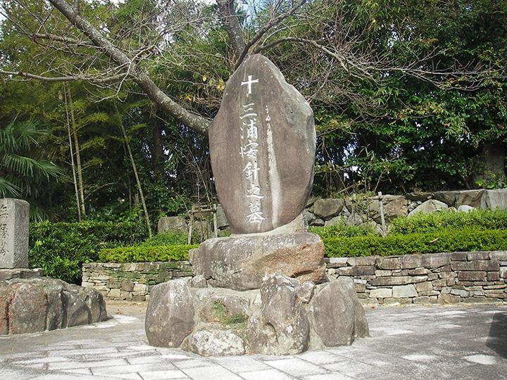 長崎県平戸市、崎方公園にある三浦按針墓
