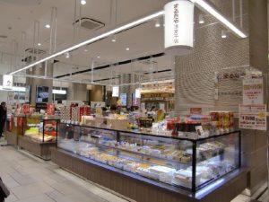 まるたや洋菓子店 メイワンエキマチ店