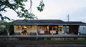 都田駅「駅Cafe」