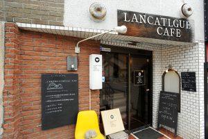 ランカトルグカフェ