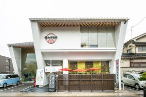 CAFE 甘(カフェ かん)