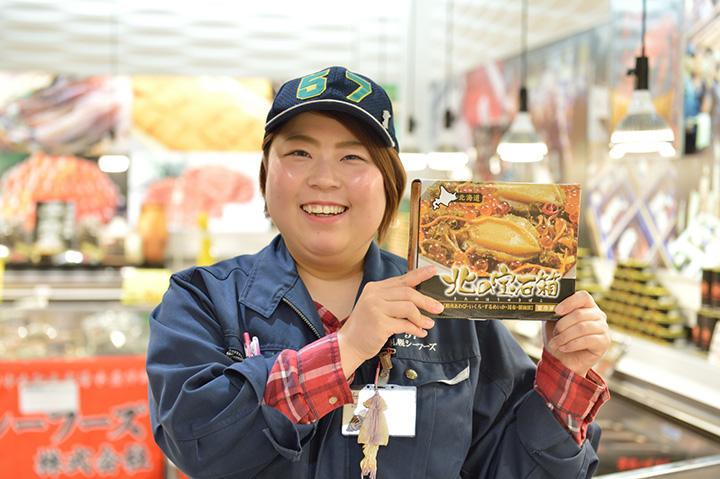 蝦夷アワビとイクラの入った豪華版の松前漬け「北の宝石箱」3,200円
