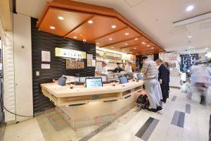 札幌市中央卸売市場水産仲卸札幌シーフーズ 札幌魚河岸五十七番寿し