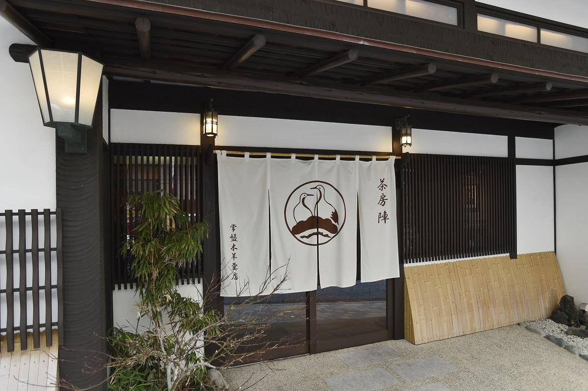間瀬CAFE