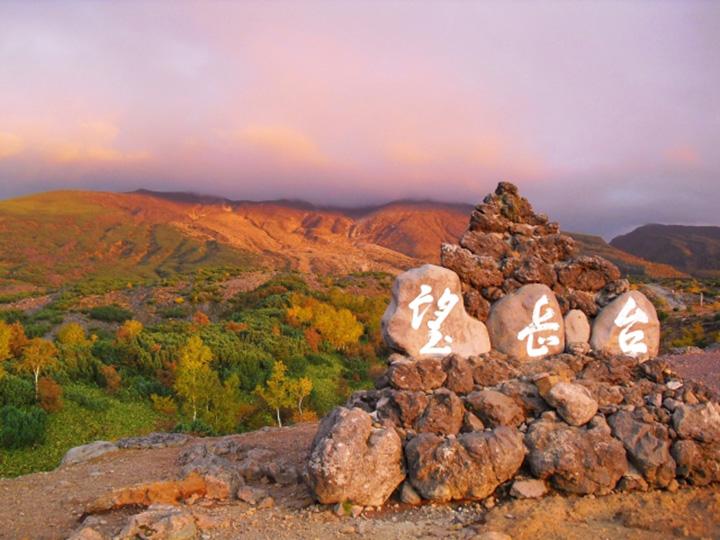 夕日に染まる紅葉の望岳台