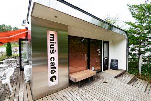 miu's café(ミウズカフェ)