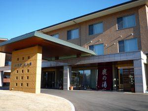 ホテル八峯苑 鹿の湯