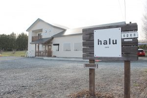 halu CAFÉ(ハルカフェ)