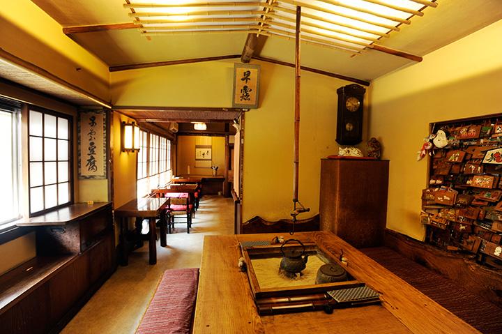 日本の古き良き文化を感じる店