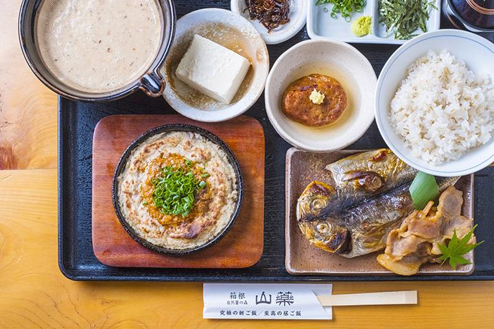 「至高の昼ご飯」2,680円