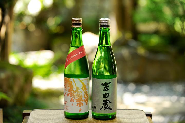 左から「吉田蔵」ラインの「u(ユウ)」シリーズ 、「吉田蔵 純米酒」、共に720ml
