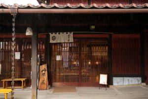 丹塗り屋(にぬりや)