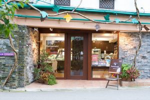 洋菓子工房 ぶどうの木 本店