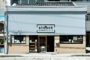 保存食専門店 stoock(ストック)