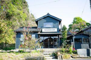 TAKIGAHARA CAFE